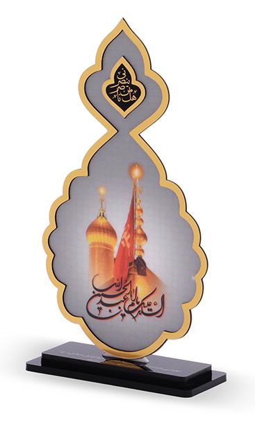 تندیس اهدایی هیئت متوسلین به حضرت ابوالفضل عباس(ع) شاهین شهر