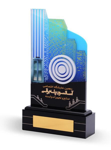 تندیس دومین نمایشگاه اختصاصی آسانسور، پله برقی و صنایع و تجهیزات وابسته