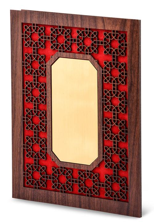 لوح تقدیر چوبی نفیس
