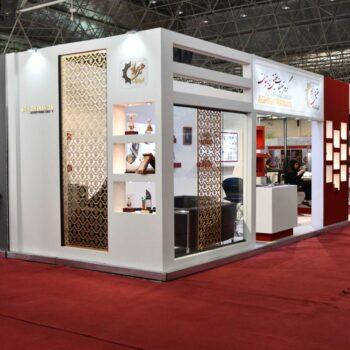 نمایشگاه تبلیغات اصفهان